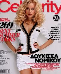 Doukissa Nomikou Greek  model,beauty pageant and tv presenter