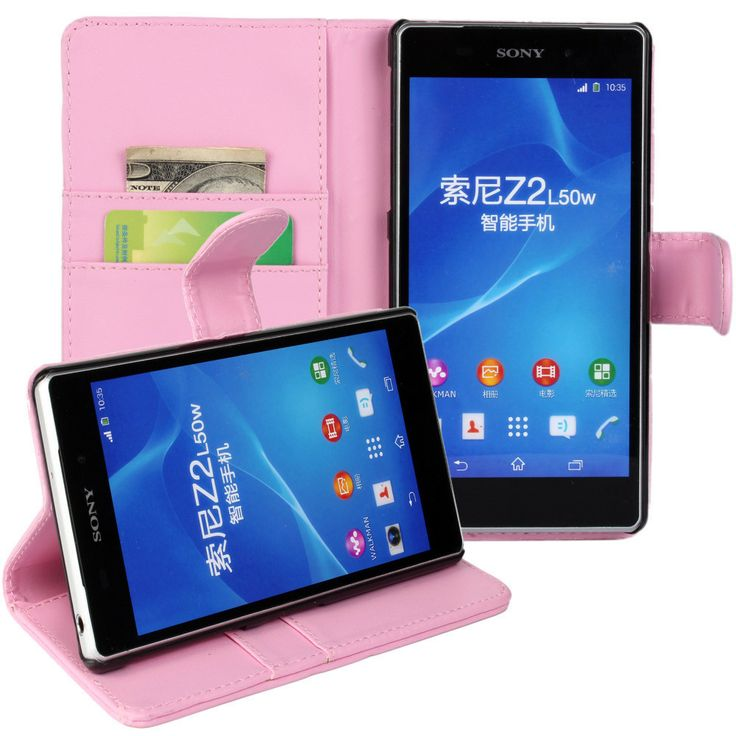 New Case - Sony Xperia Z2 Leather Wallet Case Cover L50W - Pink, $14.95 (http://www.newcase.com.au/sony-xperia-z2-leather-wallet-case-cover-l50w-pink/)