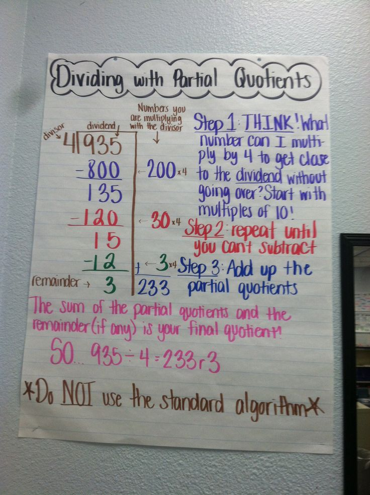 Dividing with partial quotients