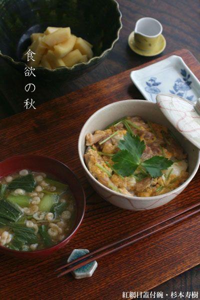 一汁一菜 お味噌汁中心の食事 No.6 涼しくなりました。ますます食欲も増し、よい秋をお過ごしになっていただきたく思っています。 大阪の空堀町商店街の中に土居さんという昆布屋さんがあり、そのご主人さまは全国から特に安全な…