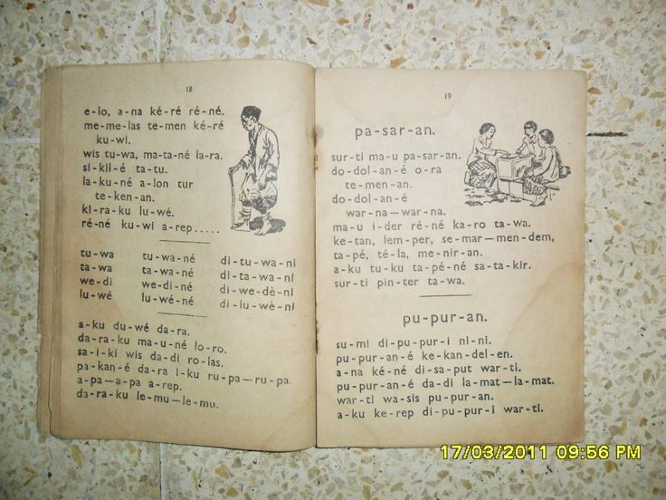 SAM_1977.JPG (1600×1200)