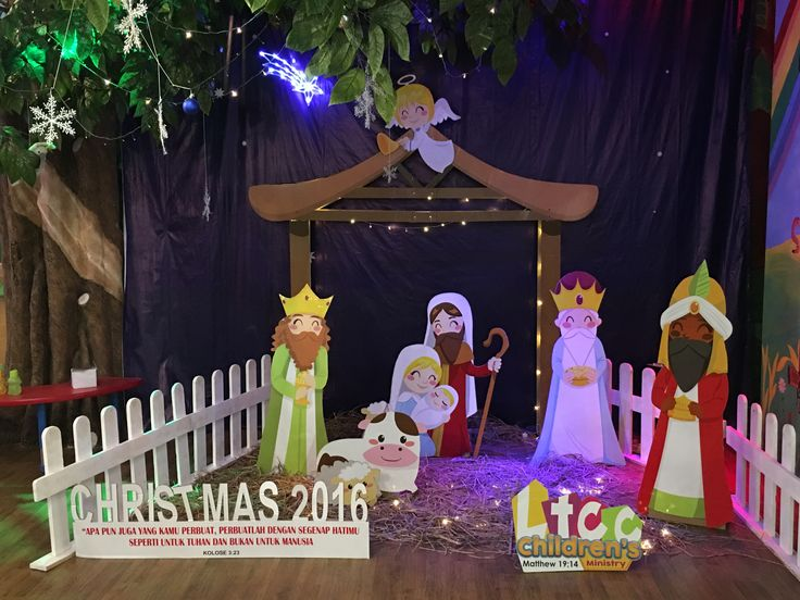 Ltcc Christmas 2016 decoration