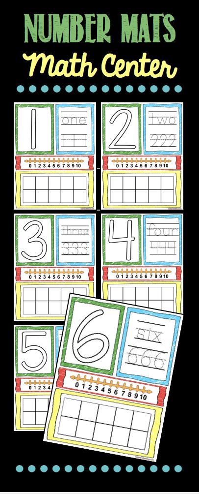 Easy math center for preschool - prek or kindergarten - number mats to use with playdough and dry erase markers - practice numbers 1-20