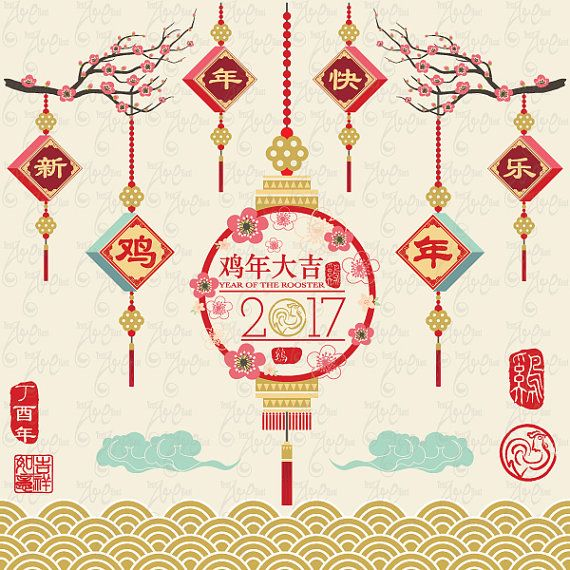 """Year Of The Rooster 2017 """"CHINESE NEW YEAR""""pack, Rooster Year, Chinese New Year Calligraphy, Rooster, Lantern, 29 images 300 dpi. Cny028"""