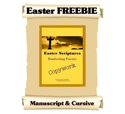 Easter Scripture Copywork