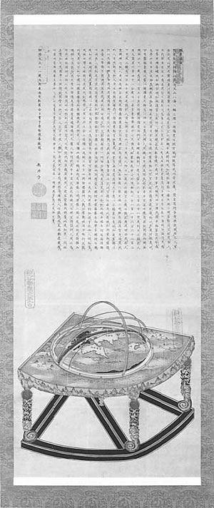 資料記号 023.1-403-1  円通著 1幅  縦129.0 横53.0  文化11年(1814)刊    『須彌山儀銘並序』に続いて翌年に作られた木版画。文中に「一須彌界の天縮して一洲の天と為るの象を審かにす」と説明されるように、須彌山の周りを囲む東西南北の4つの島のうち、我々人間が住むという南閻浮洲という大陸を拡大したとして、ここに西洋風の大陸図をあてて描き天動説にもとづく天体の動きをする縮象儀を表現している。このように西洋の天文学・地理学を取り入れならがらも、仏教天文説を正当化し、擁護しようとする円通の姿勢が伺える。