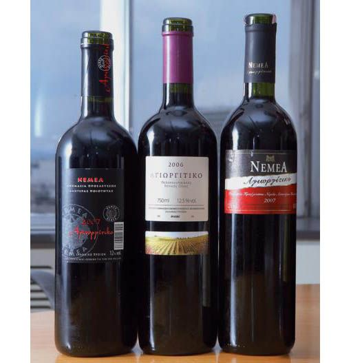 Agiorgitiko (Greek: Αγιωργίτικο; also known as Aghiorghitiko, Mavro Nemeas and St. George) is a red Greek wine grape variety that, as of 2012, was the most widely planted red grape variety in Greece