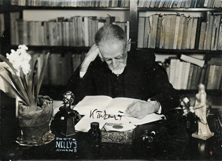 Κωστής Παλαμας, δεκαετία 1930