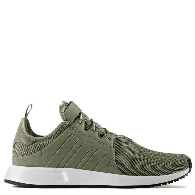 [Discussion] With how good Adidas releases have been making cheap knock-offs of your own shoes (Adidas X_PLR - NMD without boost?) is not the way to go
