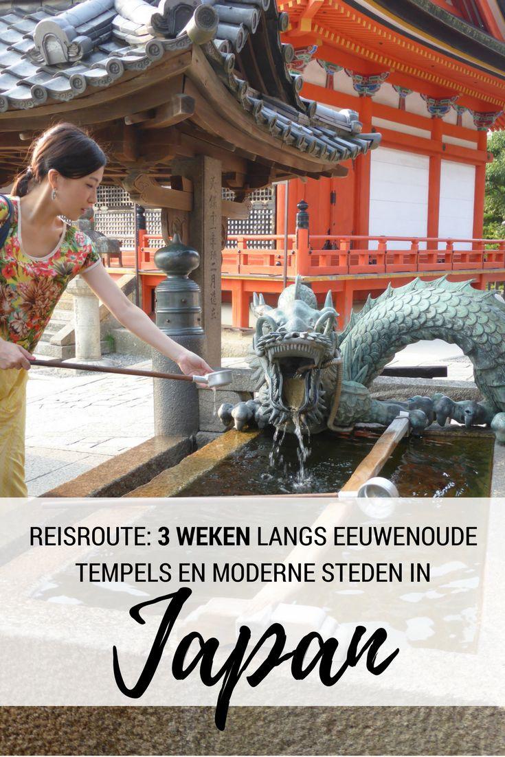 Japan heeft het allemaal: eeuwenoude tradities, moderne steden en de beste sushi. Wij reisden 3 weken per bullet train door Japan en delen graag onze reisroute met je! http://travelosophy.nl/reisroute-japan-3-weken-eeuwenoude-tempels-en-moderne-steden/