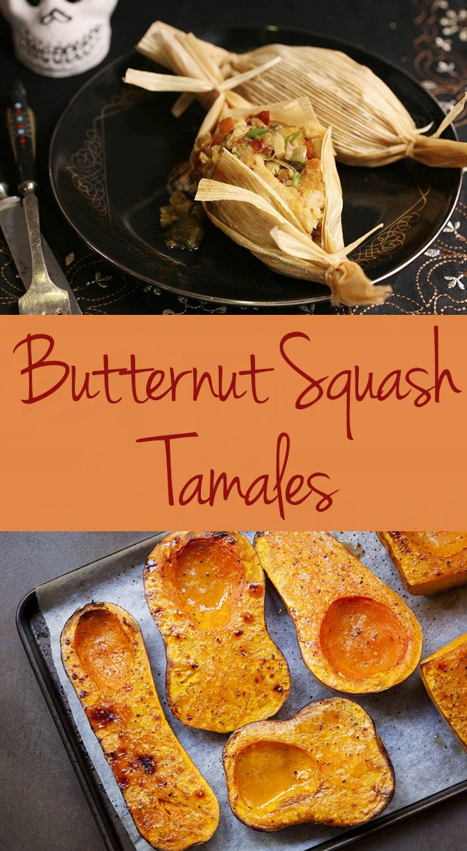 Butternut Squash Tamales will help you savor the flavors of fall.
