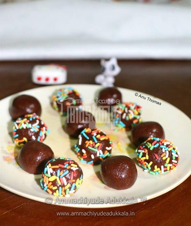 ചോക്ലേറ്റ് ബോൾസ് - Chocolate Balls | Ammachiyude Adukkala ™ - അമ്മച്ചിയുടെ അടുക്കള