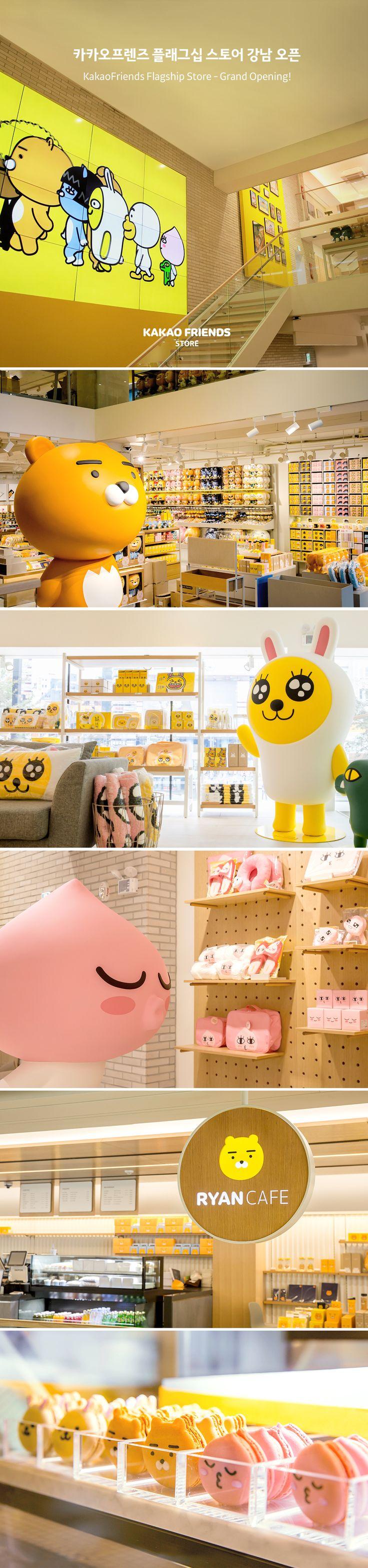 Kakao friends Store