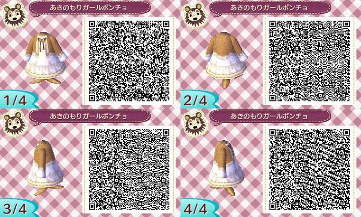 Animal Crossing New Leaf QR, person-on-earth: I didn't make these. QR Codes...