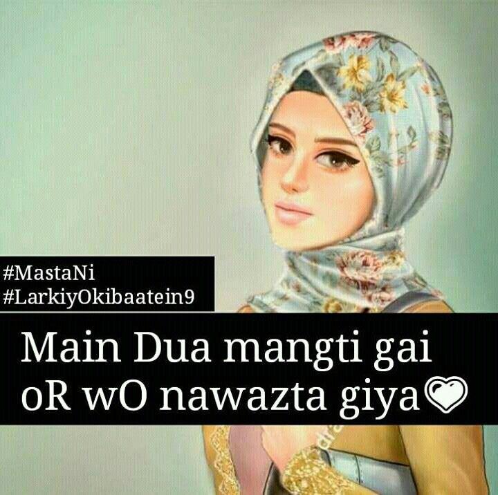 True Quote