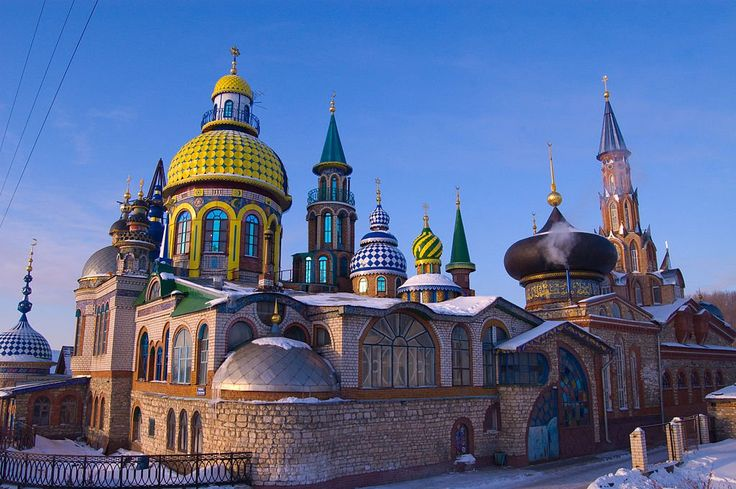 The Temple of All Religions in Kazan, Russia, combines the religious motifs of different branches of Christianity, Islam, Judaism, Hinduism, Buddhism and other religions