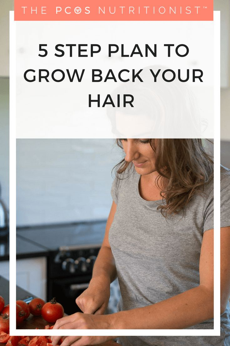 Are you suffering from PCOS hair loss? Hirsutism is a really distressing symptom of PCOS. But don't suffer anymore, here's a 5 Step Plan to grow your hair back. Click the link to start to reverse your PCOS (without the drug spironolactone).