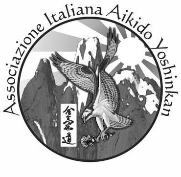 Aikido Logo Link: http://aikidoyoshinkan.xoom.it/virgiliowizard/sites/default/files/sp_wizard//usr/logo%20aikido%20yoshinkan_0.jpg