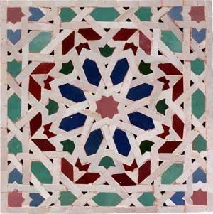 Moroccan Zillij Tile