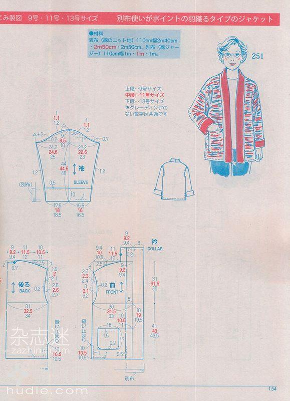 giftjap.info - Интернет-магазин   Japanese book and magazine handicrafts - Lady Boutique № 2 February 2012