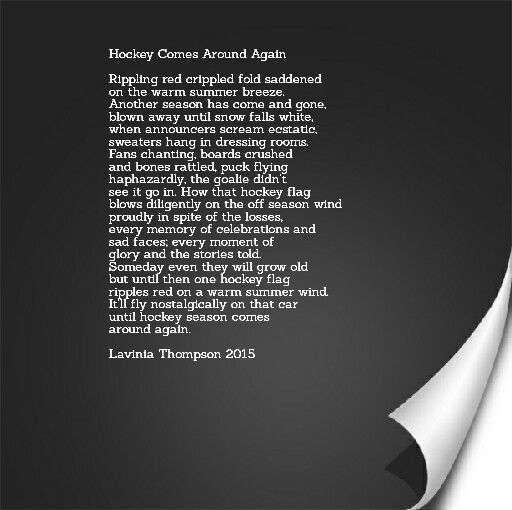 Hockey poems | My writing | Poems, About me blog, Poetry
