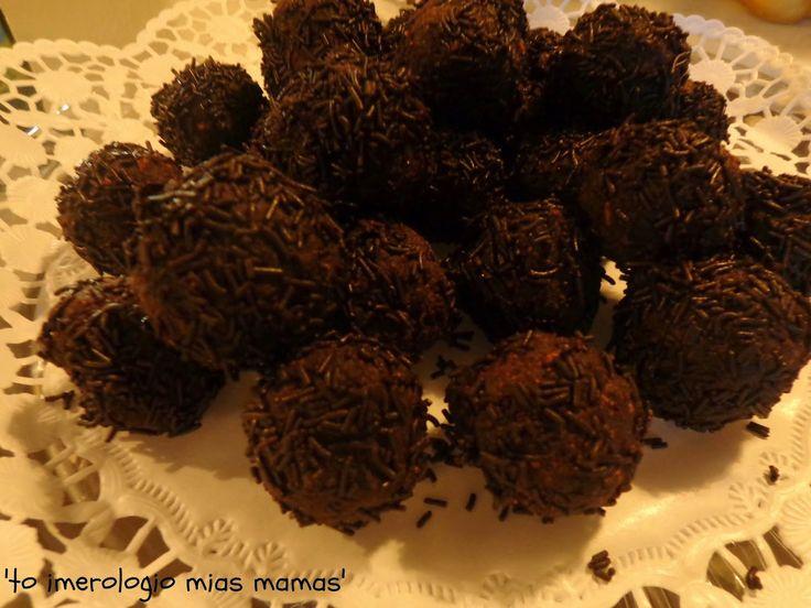 Το ημερολόγιο μιας μαμάς: Νηστίσιμα τρουφάκια σοκολάτας- πανεύκολα και πεντανόστιμα!
