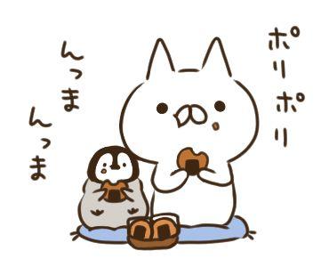 OnigiriのNekoとNoriのPenguin