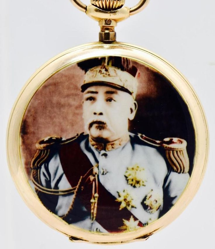 MUSEUM 14k gold&enamel CHRONOMETER watch made for General Yuan Shikai of China   Jewelry & Watches, Watches, Parts & Accessories, Pocket Watches   eBay!