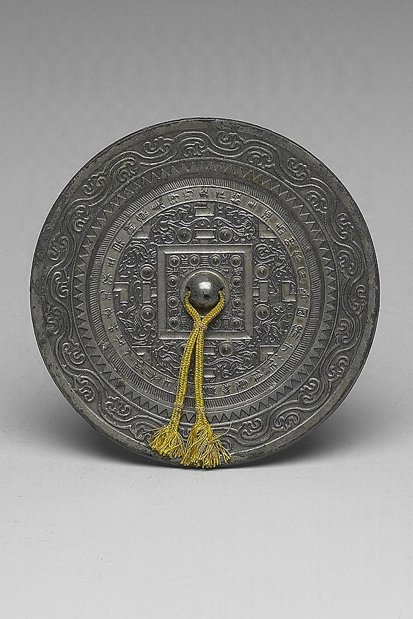 Bronze chia mirror with TLV pattern  Han Dynasty (206 BC-220 AD).
