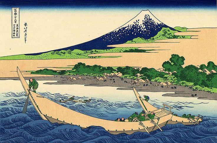 Katsushika Hokusai 36 Views of Mount Fuji