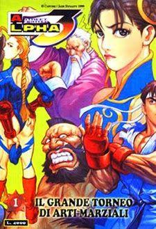 Street Fighter Alpha 3 (manga)   Pop Culture.