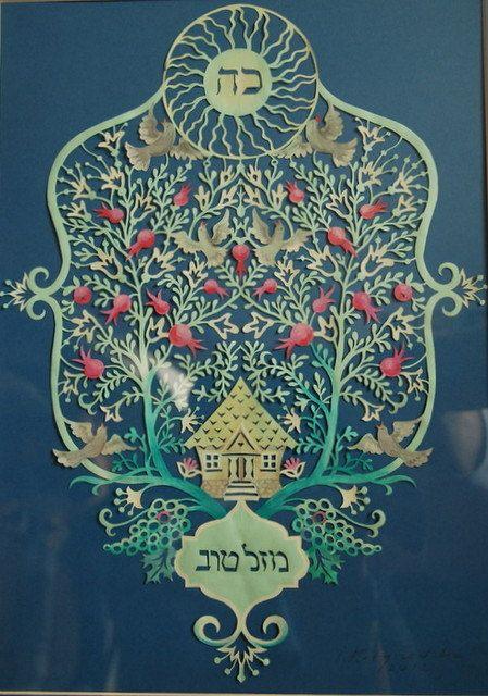 Jewish Papercut Mazl Tov 25, jewish gifts, paper goods, judaica, handmade, unique gifts. $190.00, via Etsy.