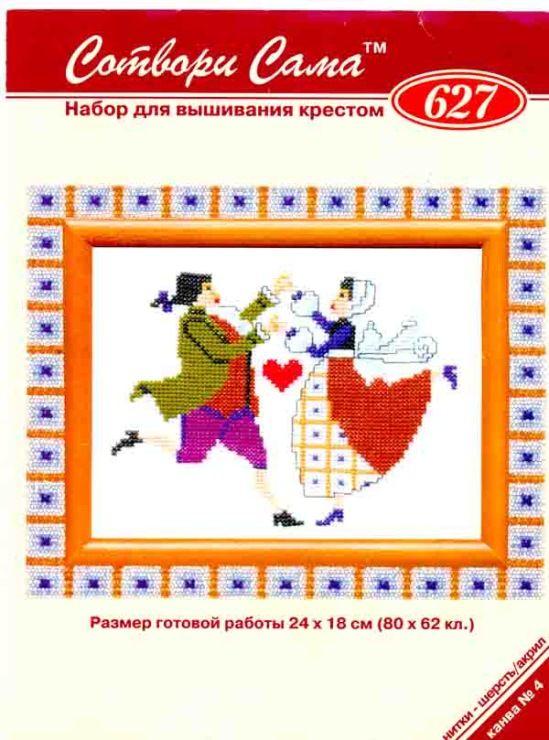(4) Gallery.ru / Фото #106 - Дяди и тети - gada