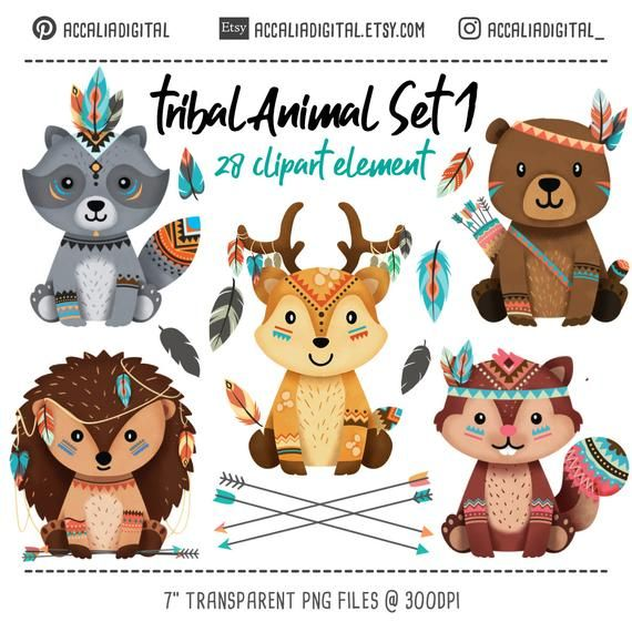 Tribal Animals Clipart Tribal Woodland Animals Clipart Set 1 Etsy Tribal Animals Animal Clipart Clip Art