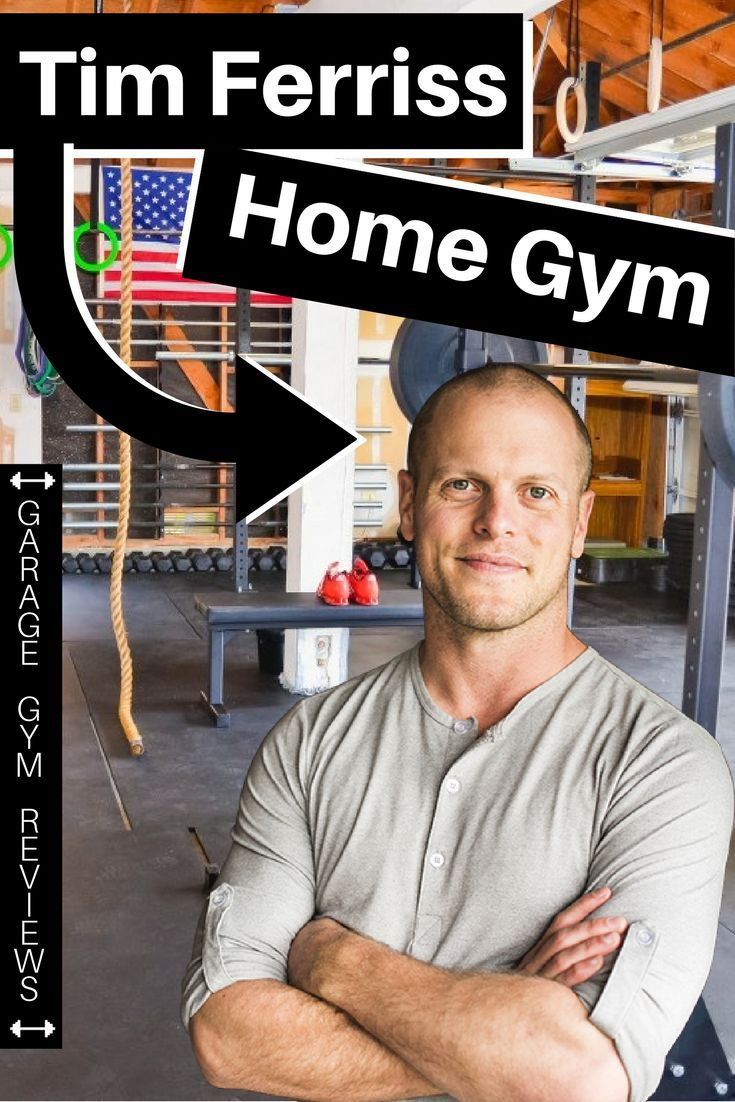 A look inside tim ferriss home gym training podcast episodes