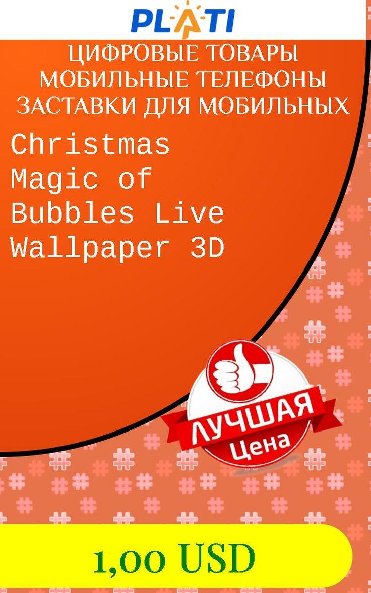 Christmas Magic of Bubbles Live Wallpaper 3D Цифровые товары Мобильные телефоны Заставки для мобильных