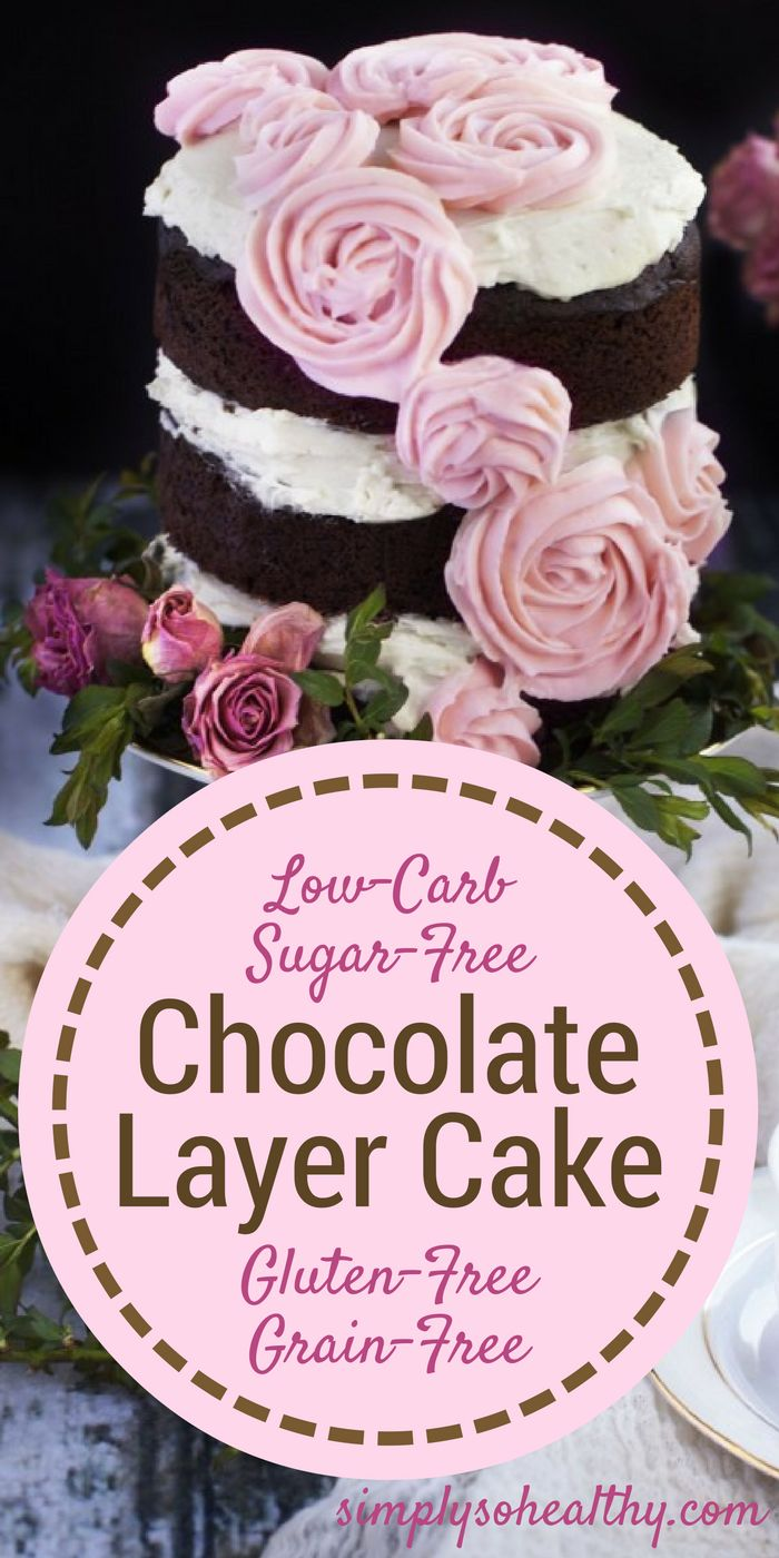 This Low-Carb Dark Chocolate Layer Cake may be gluten-free and guilt free, but it is the best chocolate cake ever!  This rich, velvety cake is perfect for birthdays, holidays and other special occasions. Perfect for low-carb, ketogenic, Atkins, gluten-free, grain-free, Banting and diabetic diets.