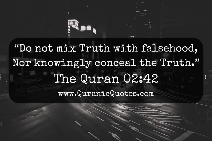 """The Qur'an 02:42 (Surah al-Baqarah) """"Do not mix Truth with falsehood, nor knowingly conceal the Truth."""""""