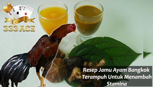 3 Resep Jamu Ayam Bangkok Terampuh Untuk Menambah Stamina Ayam Daging Kambing Jeruk Purut