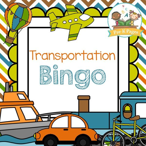 Printable Transportation Bingo Game to Play with Preschool and Kindergarten Kids. This free printable includes both black and white and color versions!