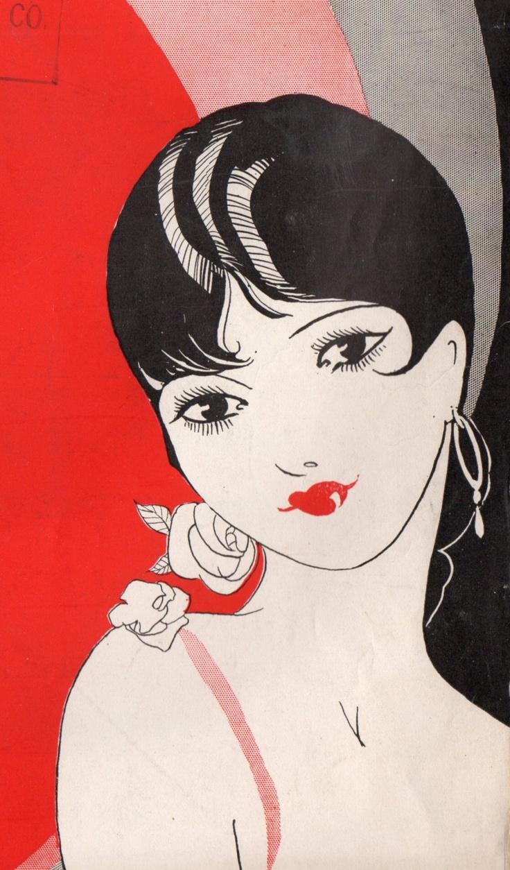 Art Deco Era sheet music cover  #joyandrevelry