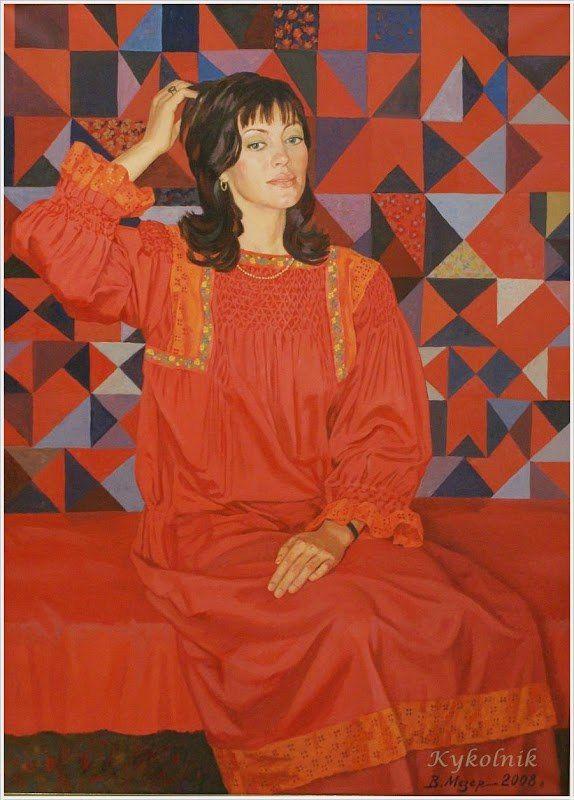 Василий Мезер (род.1948) «Наталия» 2008