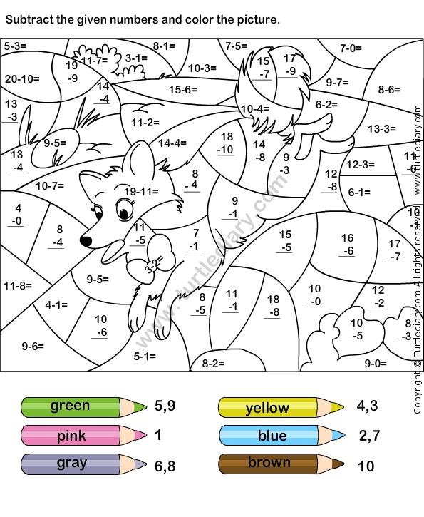 Color Subtraction Worksheet1