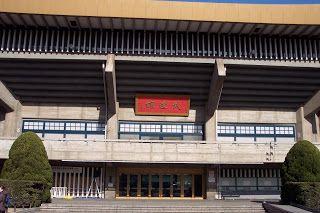 Olympiahalle in Tokyo von 1964, in der die Kampfssportarten-Wettkämpfe ausgetragen wurden.