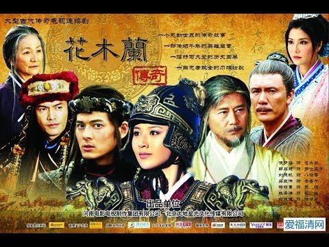 [HD] The Legend of Hua Mulan - English Subtitle