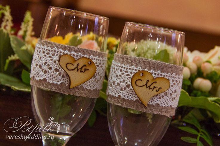 Бокалы жениха и невесты.