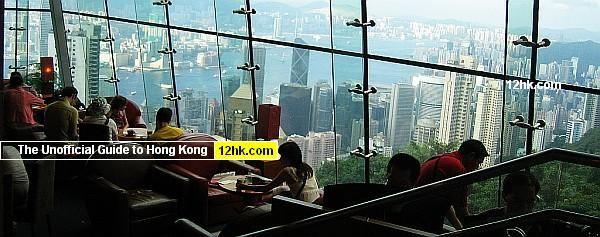 Restaurants at Victoria Peak, Hong Kong - 12hk.com