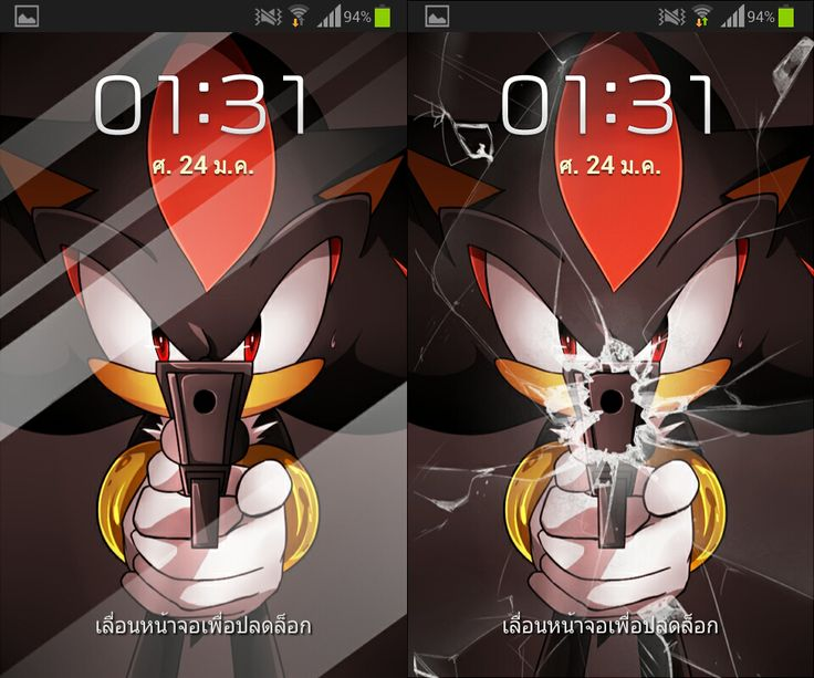 Meme : Characters Trapped in Smartphones - Shadow by Baitong9194.deviantart.com on @deviantART awesome backround! :D