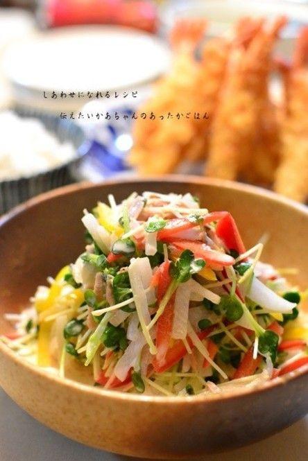 彩りが綺麗♡パプリカを使ったカラフルな可愛いレシピ10選 - Locari ... パプリカとツナの大根サラダです。パプリカの甘味がたのしめるカラフルなサラダ