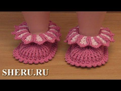 Crochet Booties With Ruche Урок 61 часть 1 из 3 Пинетки с рюшами - YouTube